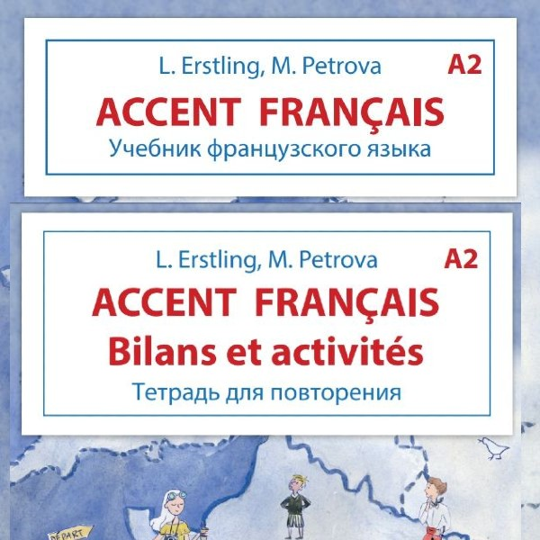 Accent francais A2 Textbook and Exercise book